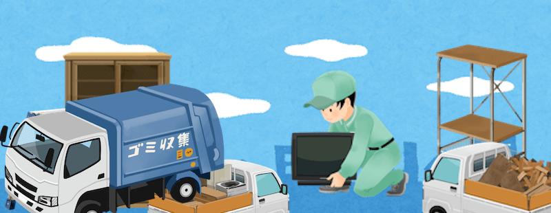 東京都国分寺市の不用品回収事例