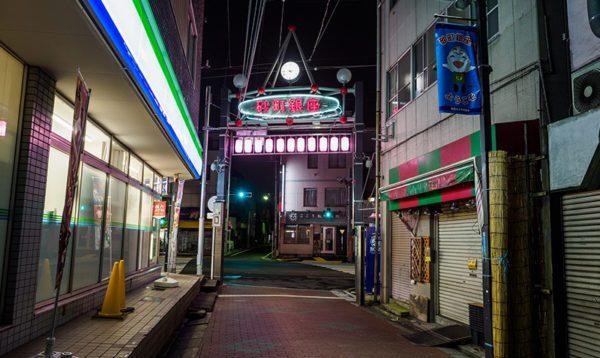 東京都江東区の粗大ゴミの出し方/粗大ゴミ回収で早く安く処分する方法