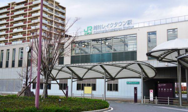 埼玉県越谷市の粗大ゴミの出し方と持ち込み料金/引き取り粗大ゴミ回収で安く早く処分する方法