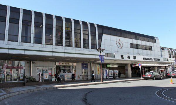 埼玉県熊谷市の粗大ゴミの出し方と持ち込み料金/引き取り粗大ゴミ回収で安く早く処分する方法