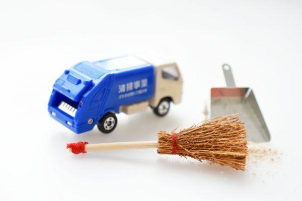 東村山市の粗大ゴミ処理の手順