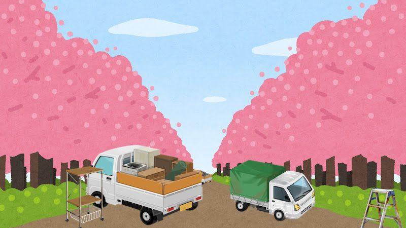 町田市の粗大ゴミ処分の手順