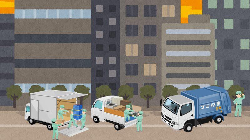 鶴ヶ島市の粗大ゴミ処分の手順