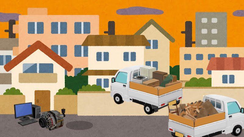 武蔵村山市の粗大ゴミ処分の手順