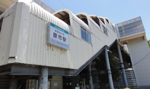 埼玉県上尾市の粗大ゴミの出し方/粗大ゴミ回収で早く安く処分する方法