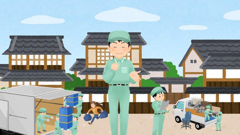 鶴ヶ島市の粗大ごみの出し方