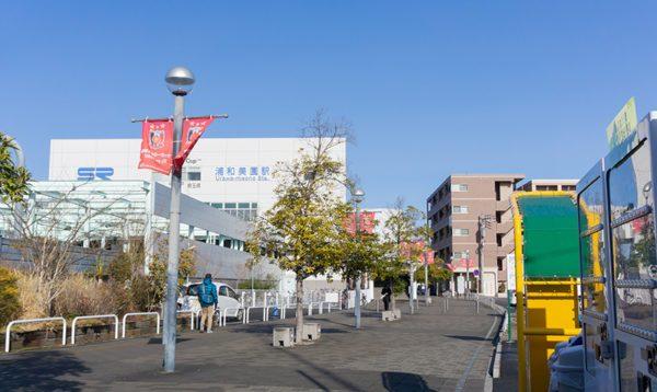 埼玉県さいたま市緑区の粗大ゴミの出し方/粗大ゴミ回収で早く安く処分する方法