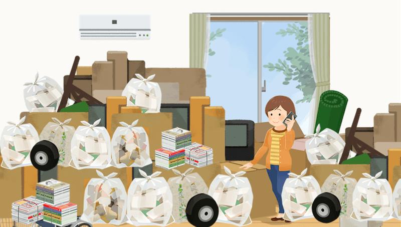 埼玉県志木市の不用品回収事例
