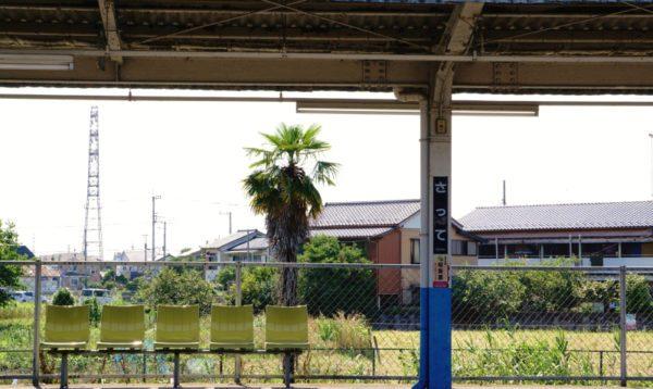 埼玉県幸手市の粗大ゴミの出し方/粗大ゴミ回収受付センター