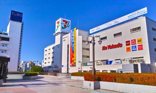 千葉県船橋市の不用品回収/即日対応のおすすめ格安業者/口コミ高評価