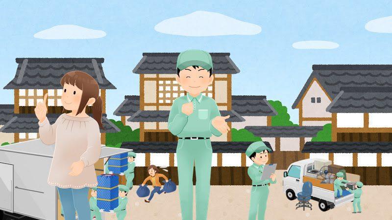 埼玉県加須市の高評価おすすめ不用品回収業者