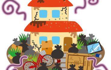 ゴミ屋敷の掃除手順と片付けのコツ|汚部屋掃除おすすめ業者はこちら