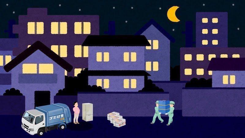 東松山市の粗大ゴミ処分の注意点