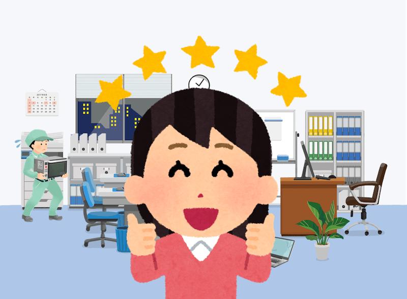 埼玉県入間市の不用品回収の口コミ