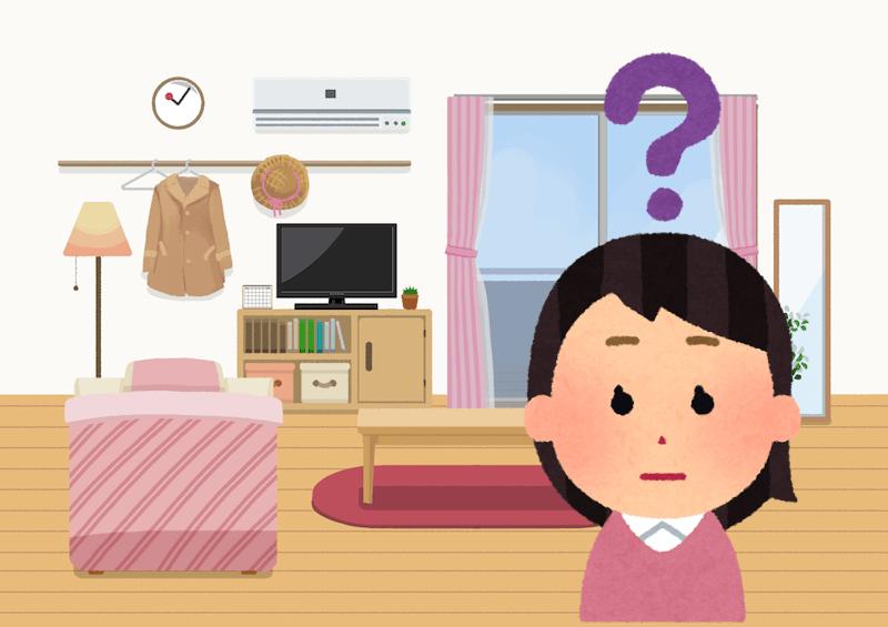 埼玉県羽生市の方からよくある質問