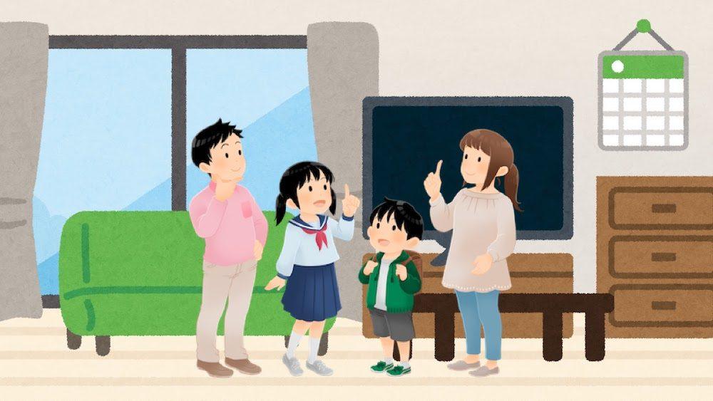 埼玉県さいたま市桜区の高評価おすすめ不用品回収業者