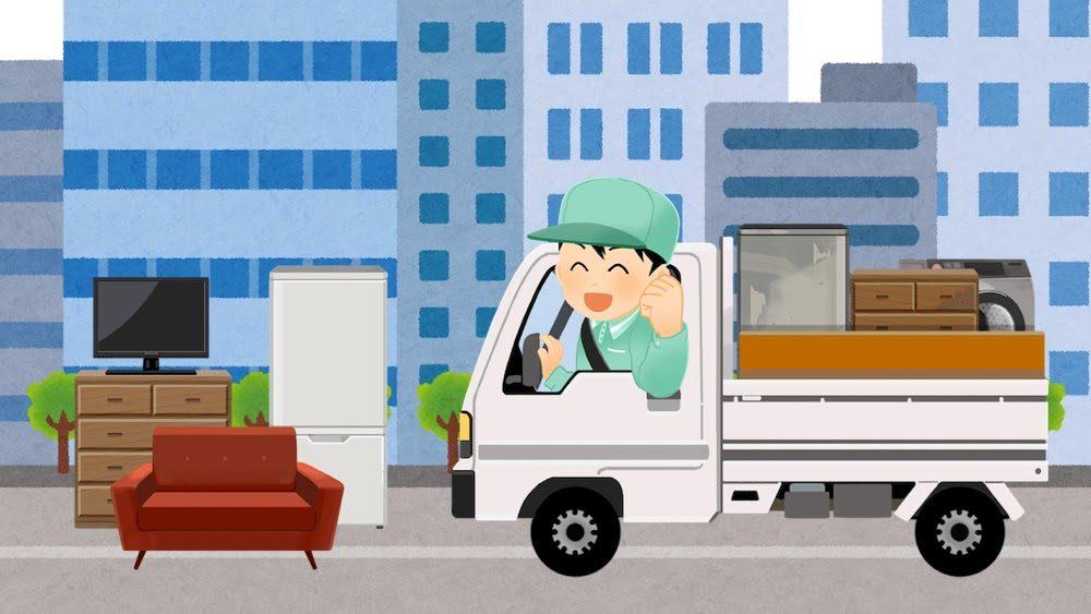 埼玉県蕨市の高評価おすすめ不用品回収業者