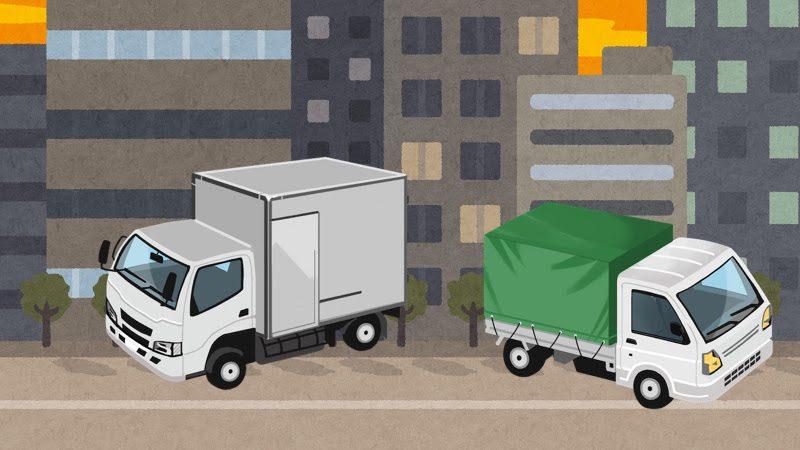 ゴミ回収のトラック積み放題を詳しく解説!