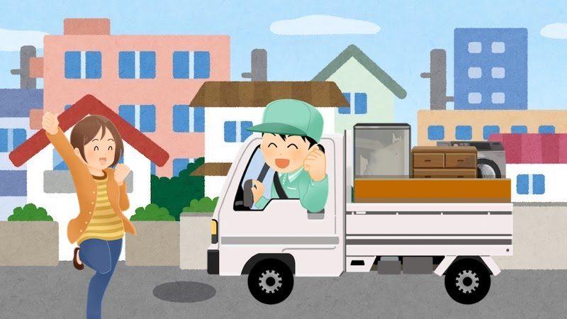 埼玉県さいたま市緑区の高評価おすすめ不用品回収業者