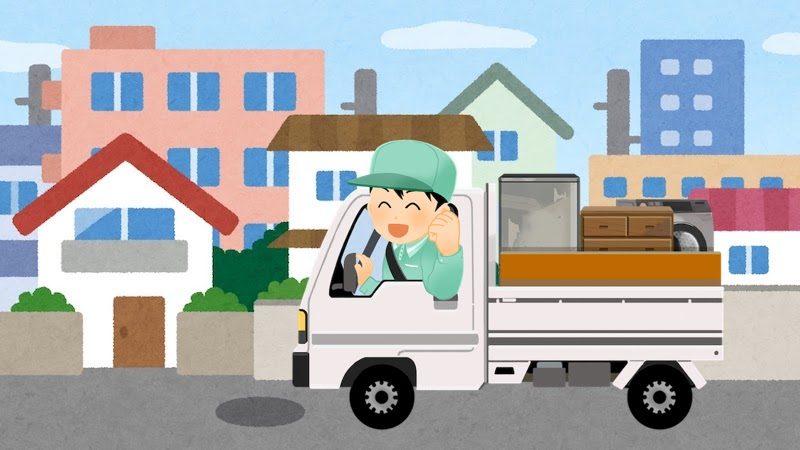 埼玉県さいたま市北区の不用品回収事例