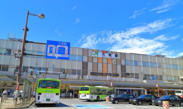 埼玉県さいたま市の不用品回収/即日対応のおすすめ格安業者/口コミ高評価