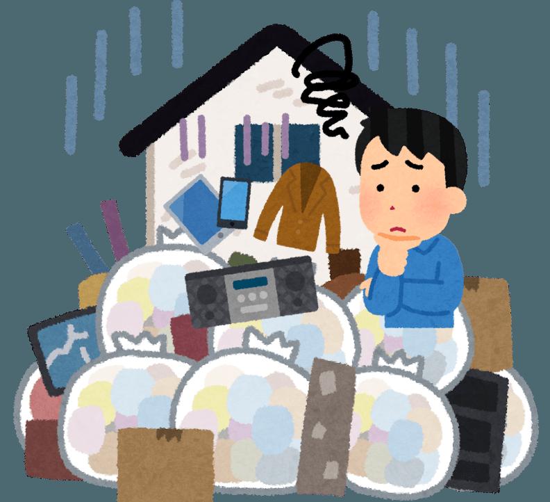 埼玉県上尾市の不用品回収事例