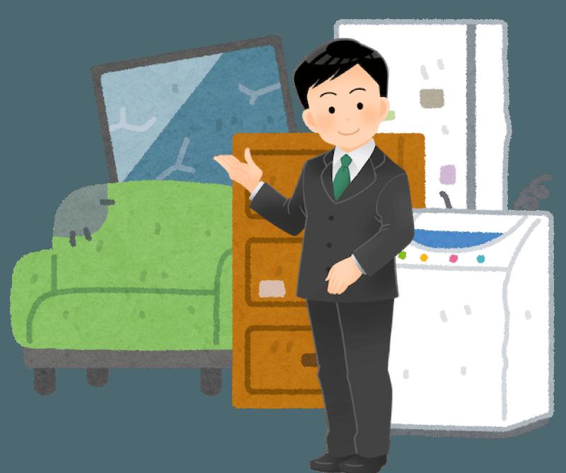 埼玉県さいたま市南区の高評価おすすめ不用品回収業者