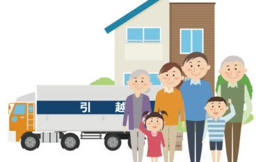 引っ越しの不用品回収を業者に頼むと高くなる!安く処分する方法