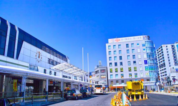 埼玉県熊谷市の不用品回収/即日対応のおすすめ格安業者/口コミ高評価