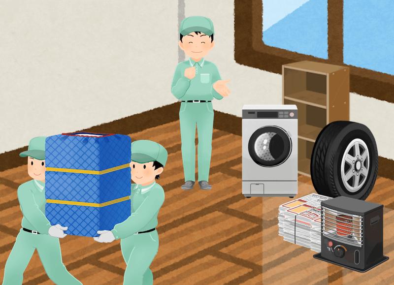 埼玉県ときがわ町の高評価おすすめ不用品回収業者