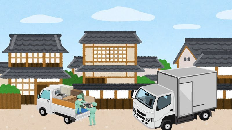 埼玉県秩父市の不用品回収事例