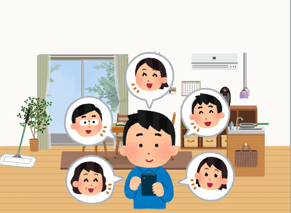 埼玉県蓮田市の不用品回収の口コミ
