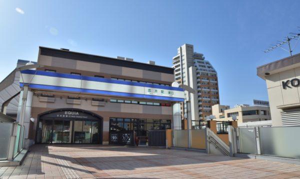 埼玉県志木市の不用品回収/即日対応のおすすめ格安業者/口コミ高評価