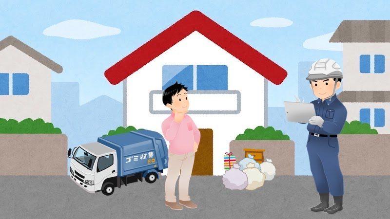 埼玉県所沢市の高評価おすすめ不用品回収業者