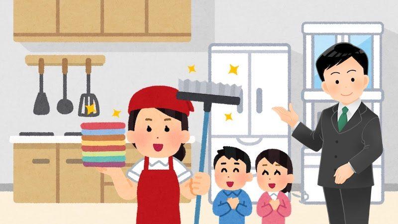 埼玉県志木市の高評価おすすめ不用品回収業者