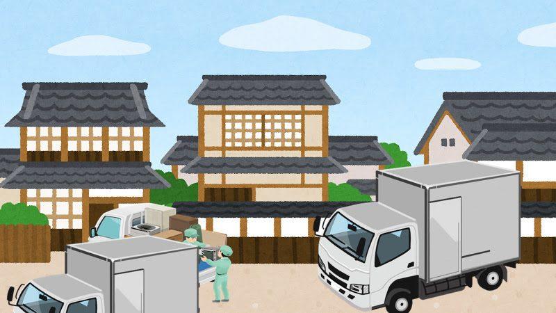 埼玉県和光市の不用品回収事例