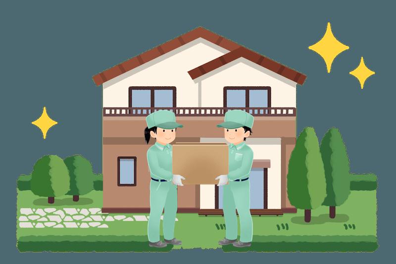 埼玉県滑川町の高評価おすすめ不用品回収業者