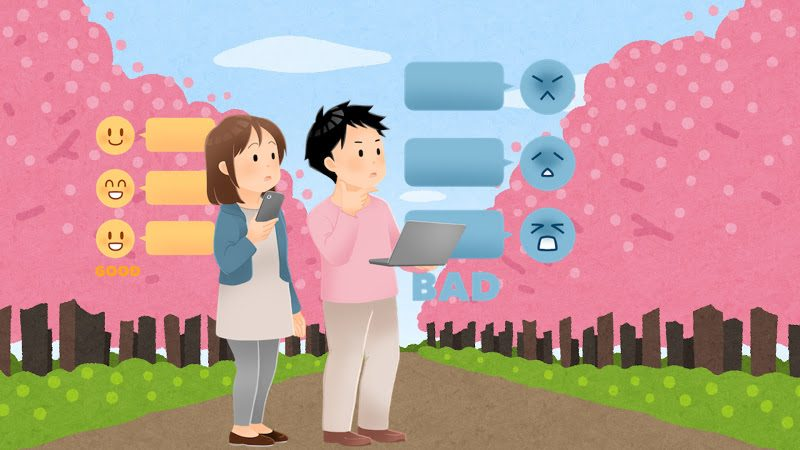 埼玉県吉川市の不用品回収の口コミ