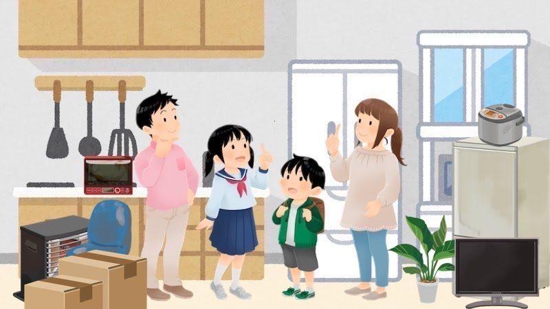 埼玉県美里町の不用品回収の口コミ