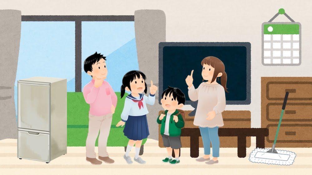 埼玉県蕨市の不用品回収の口コミ