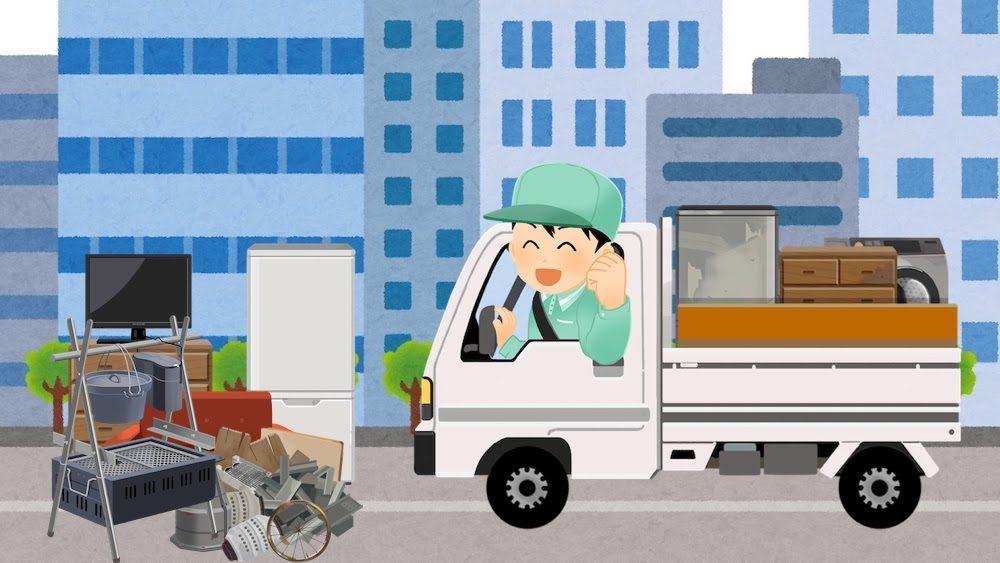 埼玉県八潮市の高評価おすすめ不用品回収業者