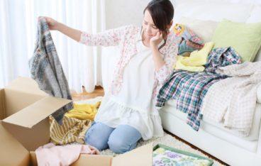 お部屋の片付け方に悩んでませんか?すぐ始められる3スッテプ整理法をお伝えします!