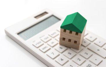 一軒家の片付け費用の相場は?片付け業者の選び方の重要ポイント