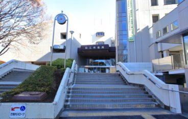 狛江市のおすすめゴミ回収業者ランキング|料金相場と安く利用するコツ