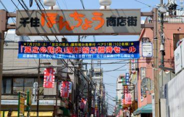 東京都足立区のおすすめ片づけ代行業者ランキング|料金相場と安く利用するコツ