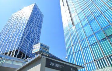渋谷区のおすすめ片づけ代行業者ランキング|料金相場と安く利用するコツ