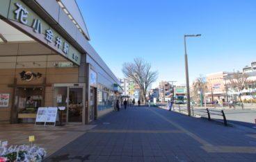 小金井市のおすすめ片づけ代行業者ランキング|料金相場と安く利用するコツ