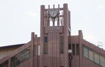 羽村市のおすすめ片づけ代行業者ランキング|料金相場と安く利用するコツ