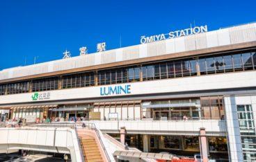 埼玉県のおすすめ部屋片づけ代行業者ランキング|料金相場と安く利用するコツ