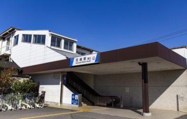 加須市のおすすめ部屋片づけ代行業者ランキング|料金相場と安く利用するコツ